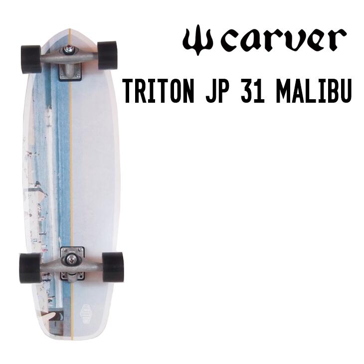 TRITON JP 31 MALIBU