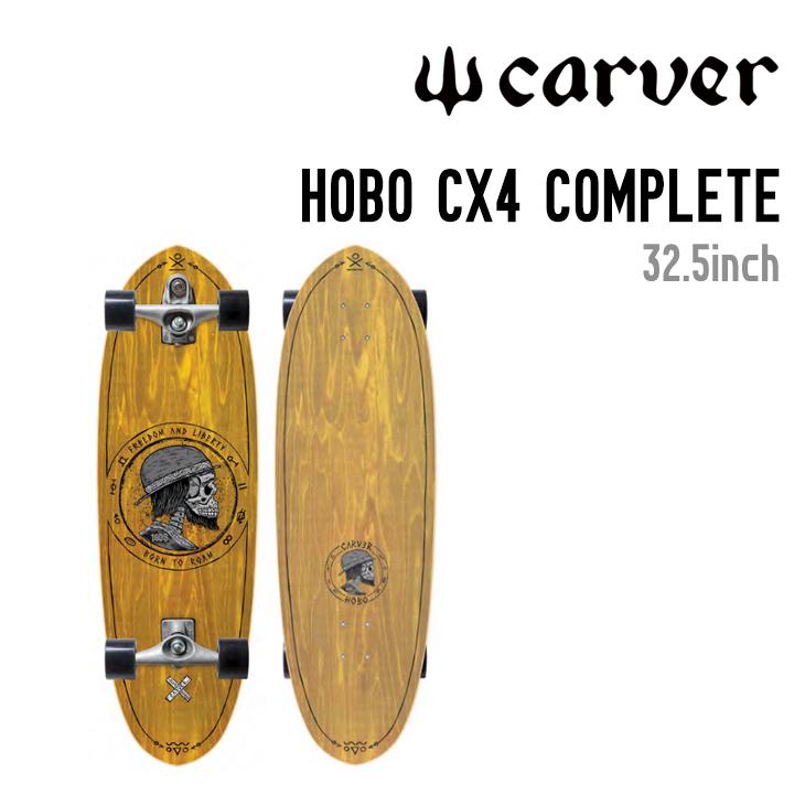 HOBO CX4 COMPLETE