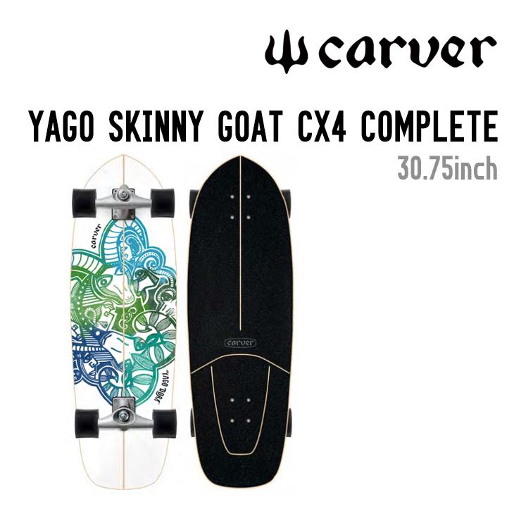 YAGO SKINNY GOAT CX4 COMPLETE