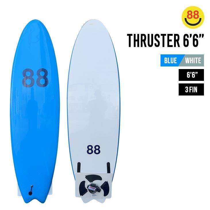 """THURUSTER [6'6""""]"""