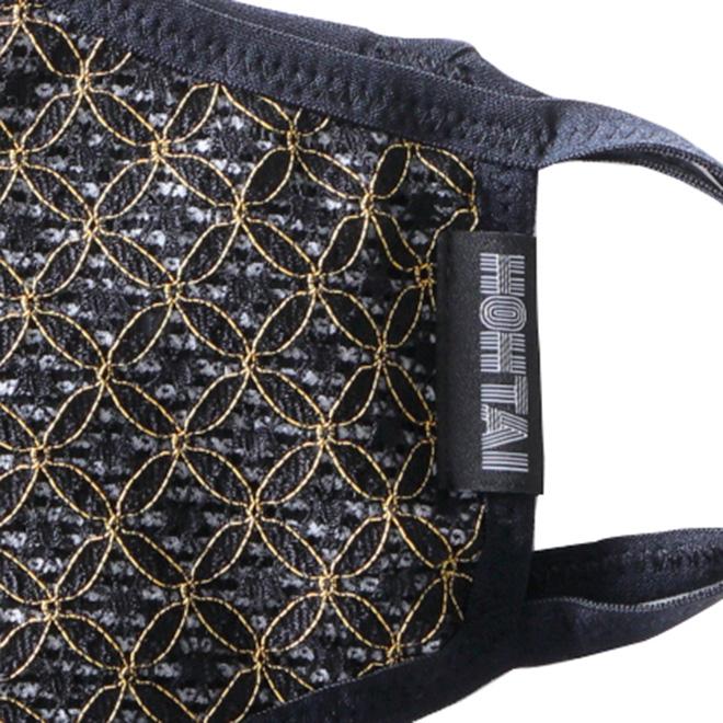 【数量限定】lace Austria Os VERI(オスウェリ)