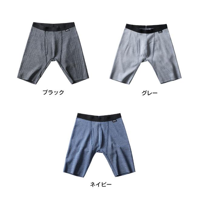 【NEW】包帯パンツ メンズ 前開き エキストラロング ボクサーパンツ HOHTAI