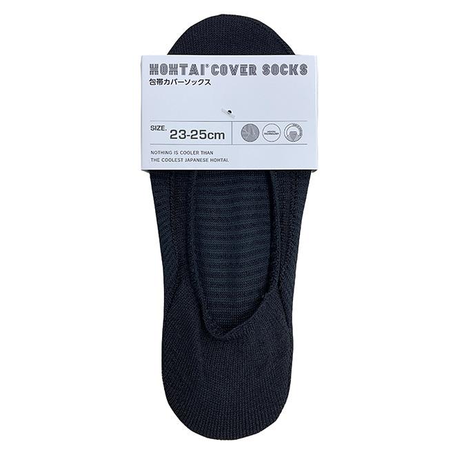 包帯カバーソックス レディース 靴下 HOHTAI
