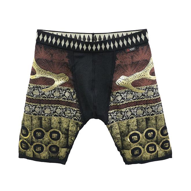 包帯パンツ メンズ 甲冑パンツ 前とじ エキストラロング ボクサーパンツ SIDO