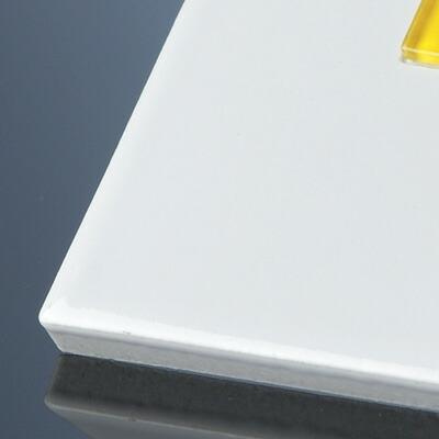 表札 タイル【192×92mm】色鮮やかなガラスがきらめくPanache(パナシェ92)戸建 長方形 おしゃれ 標札 ネームプレート アルファベット 新築祝い 風水 四角 白