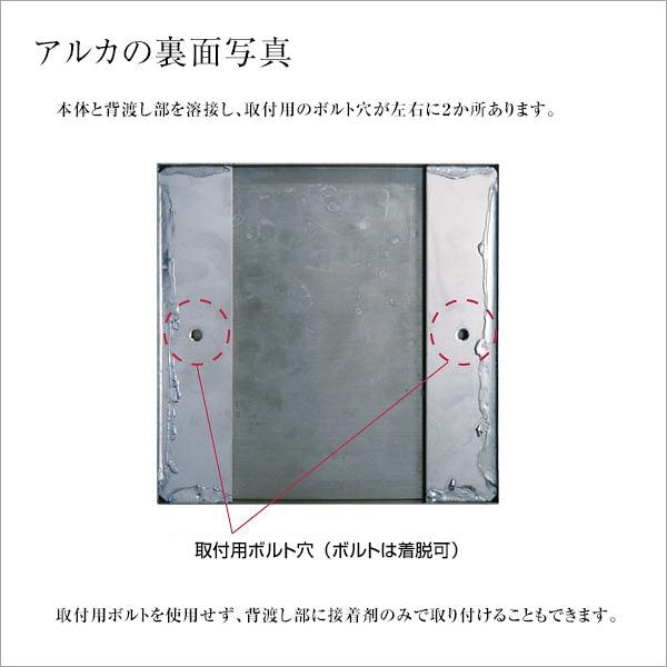表札 ステンレス表札 220×70mm Arca(アルカ)-13