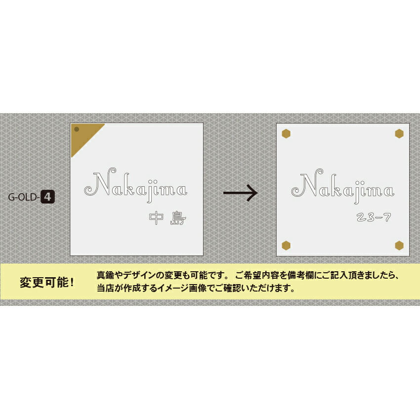 表札 おしゃれ 戸建て タイル+真鍮装飾 デニム 正方形 【G-old ジーオールド】