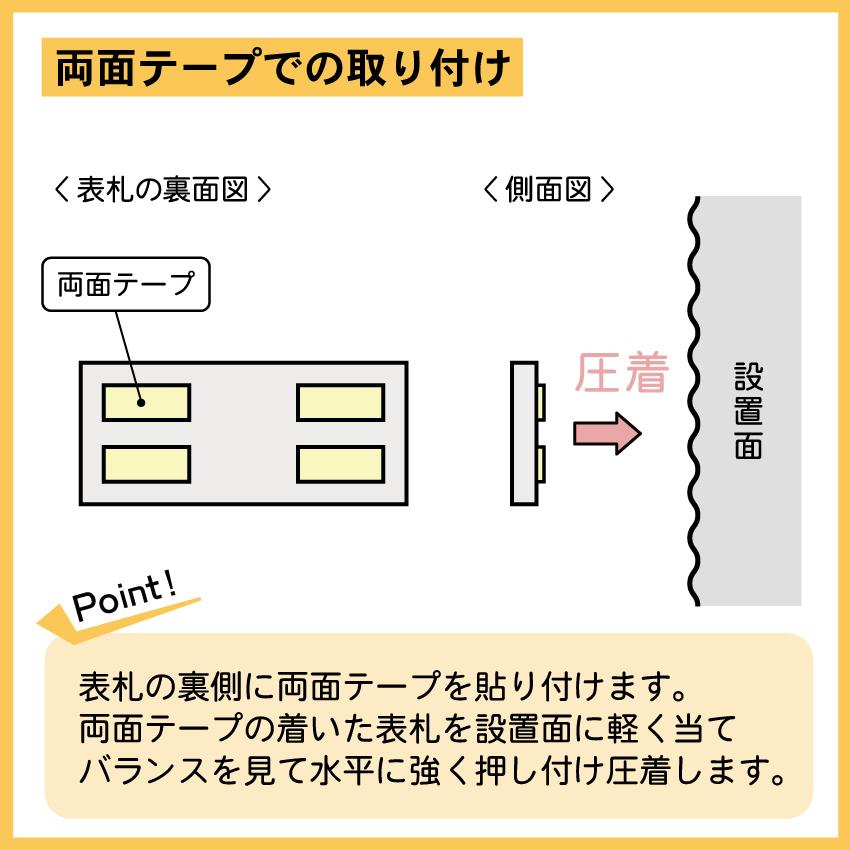 お客様ご注文ページ【日之出石油様】 ZP-1-102