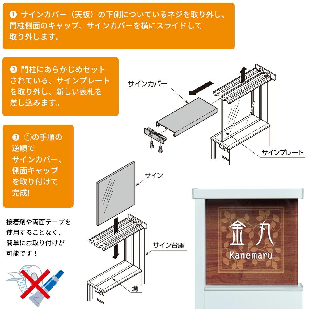 表札 アクシィ1型【LIXILアクシィ1型】130角 機能門柱 アクリル 表札 アコルデE-AK(アクシィ1型)リクシル おしゃれ レーザー彫刻
