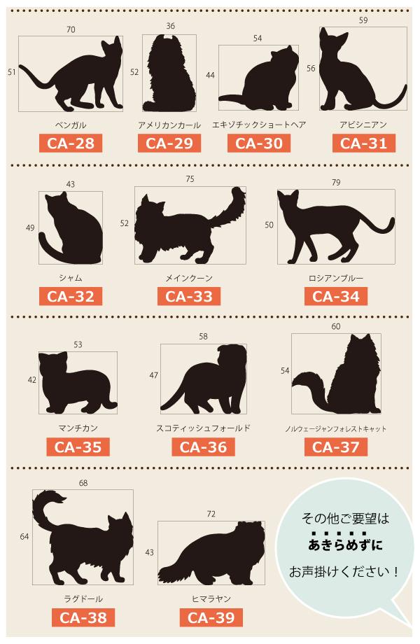 表札 ステンレス 表札 切り文字【幅350mm】MiBAE The Cats+One 39種類から選べるかわいいネコのワンポイント ローマ字 おしゃれ 戸建 新築祝い アルファベット 黒 カフェ風 看板 猫 シンプル アイアン調ステンレス 表札
