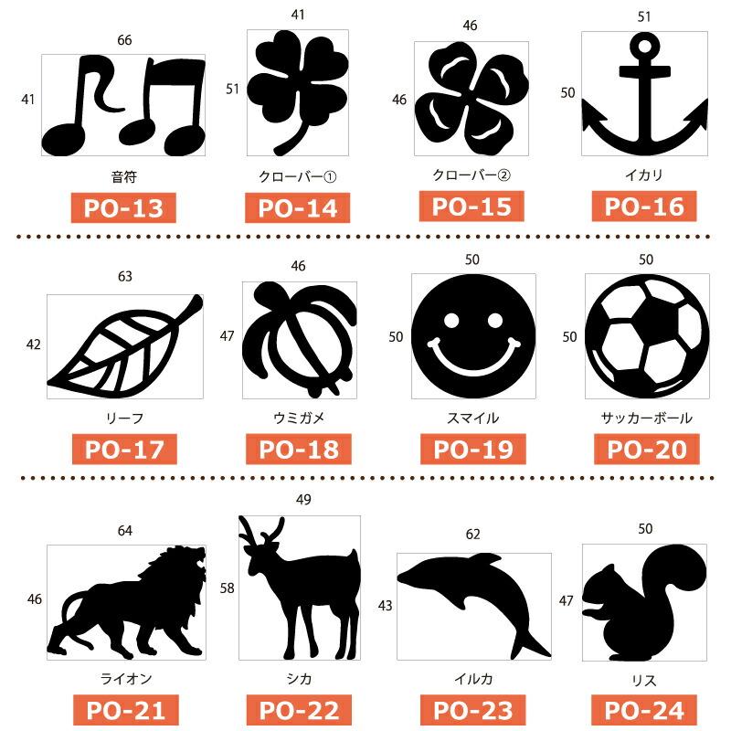 表札 アイアン風 ステンレス 表札 おしゃれ 切り文字【MiBAE The Line+One】27種から選べるおしゃれなワンポイント【幅32センチ】ローマ字 おしゃれ 戸建 新築祝い アルファベット フォント 黒 シンプル 北米風表札 カフェ風 看板