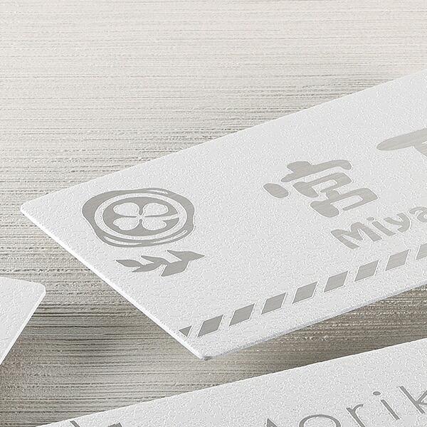 表札 ステンレス 表札 戸建 ネームプレート 浮き彫り デザイン プレート 表札 piamo(ピアモ)-3