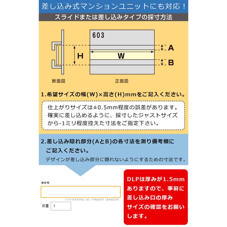 表札 ステンレス 【120mm×70mm】 デザインステンレスのマンションプレートDLP-SP-202