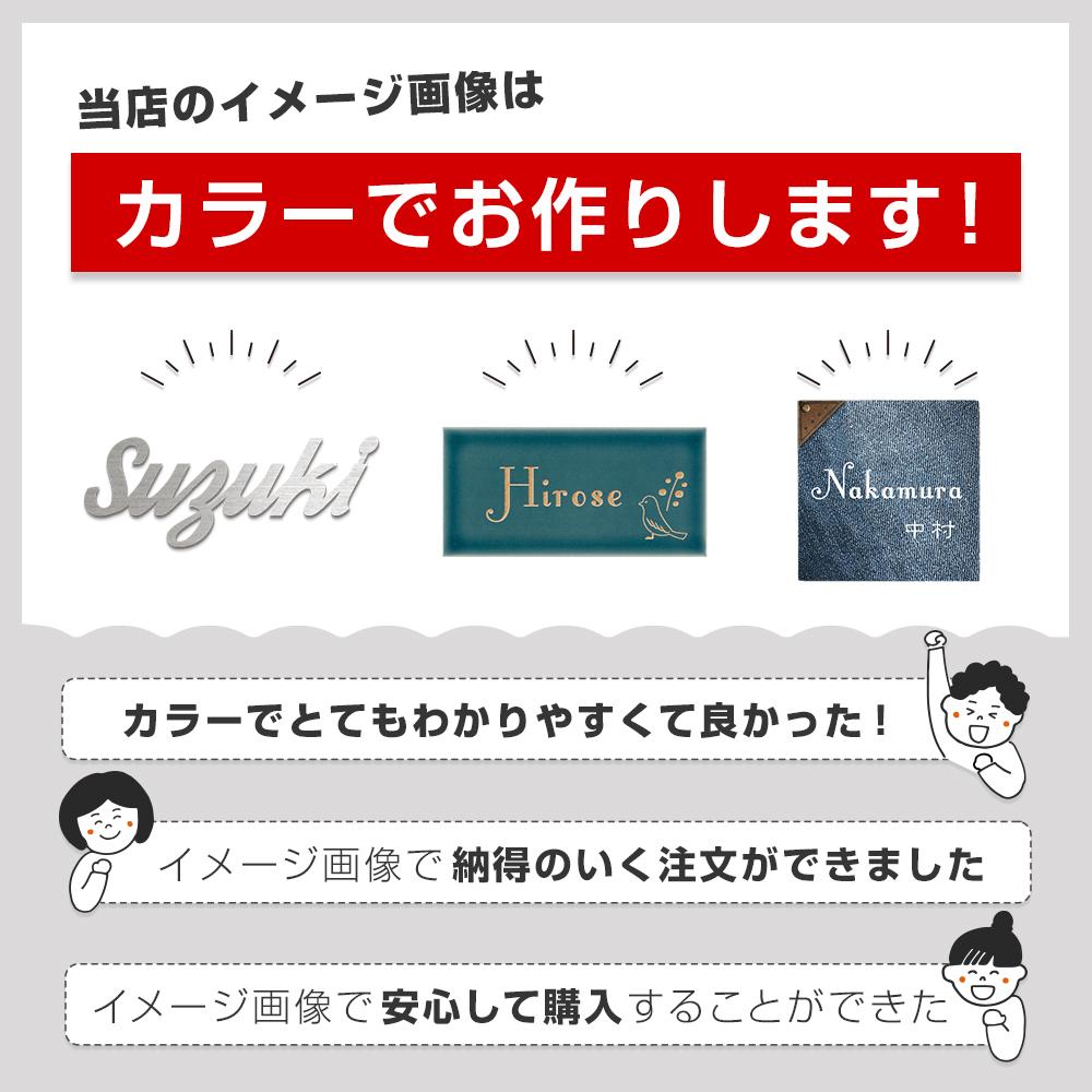 木製表札 槐(えんじゅ)彫刻 7寸 戸建 天然木 門札 ホームサイン 表札辞典