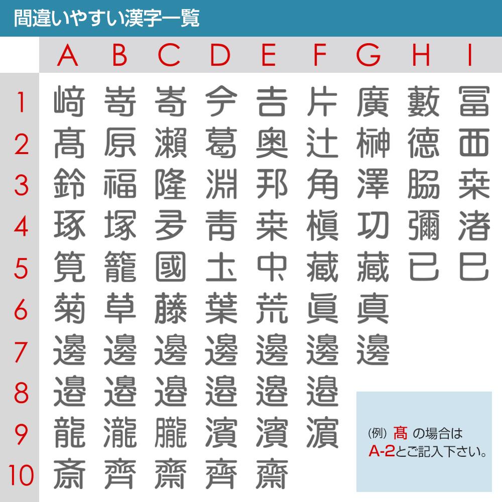 表札 ステンレス【ステンレス+アクリル】【200×150】重厚で高級感のあるGentle(ジェントレ)おしゃれ 戸建 門札 新築祝い