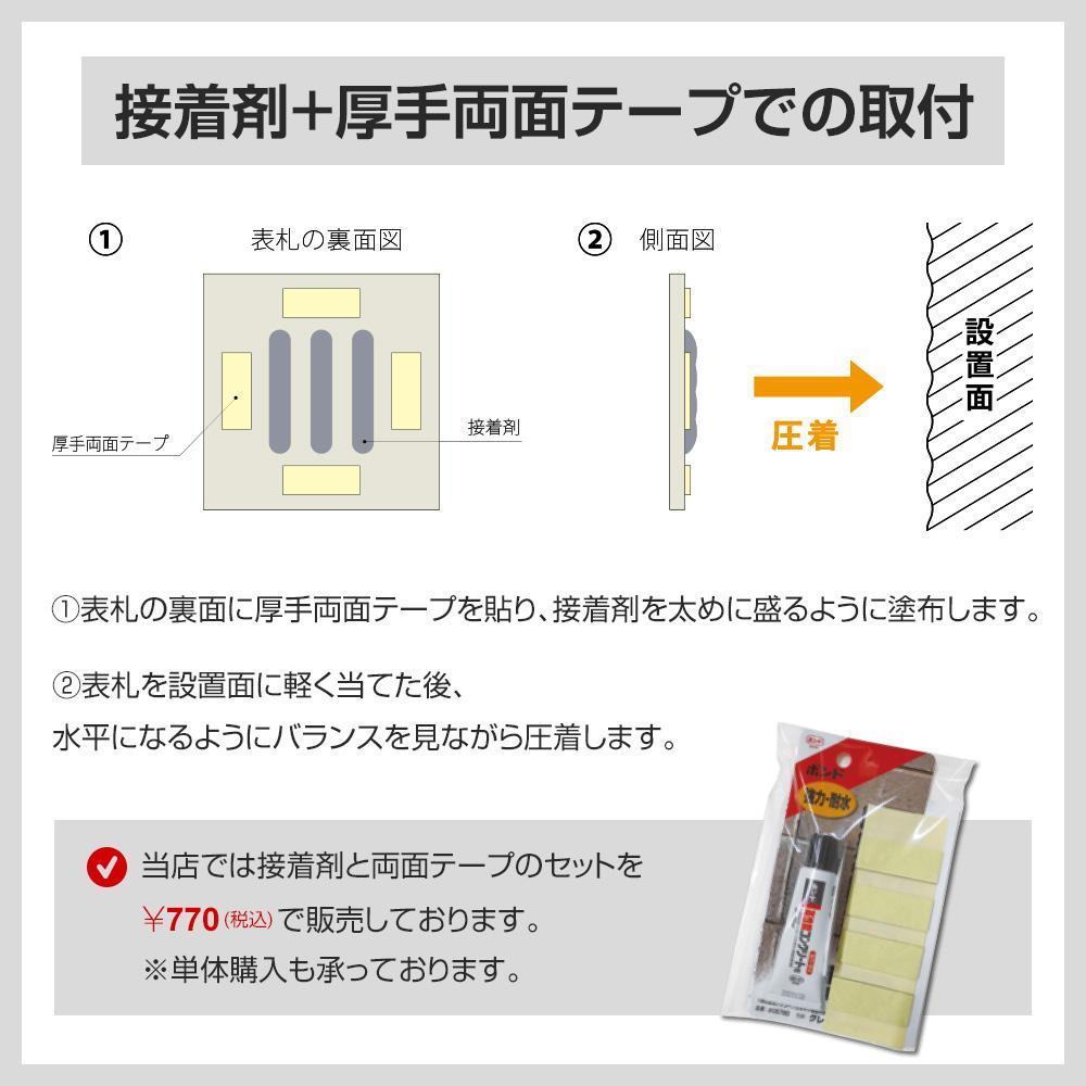 【シミュレーション 表札購入】【ミカゲ石+ステンレス】SM-TenkaF(テンカF)