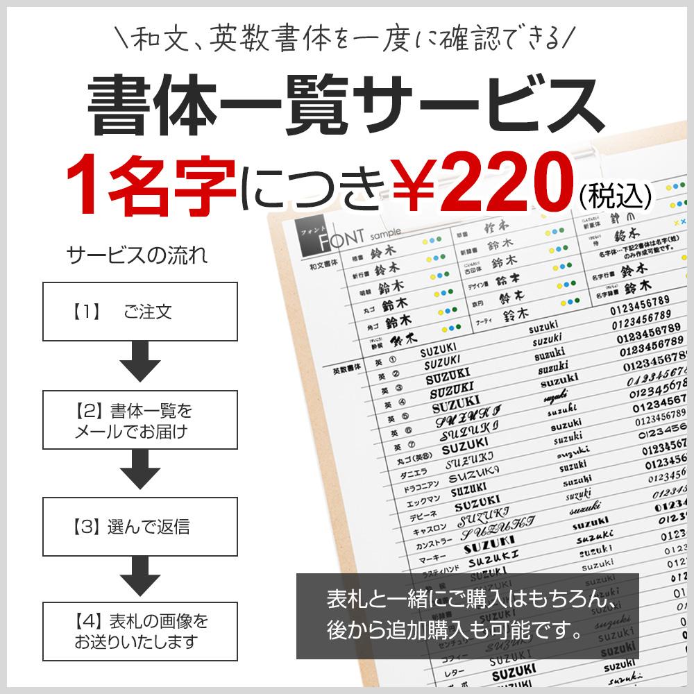 表札 ステンレス【サイズ130〜150角】白いステンレス 表札Kanon112(カノン)