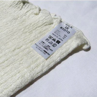 腹巻 シルク 両面シルク95% 厳選絹糸使用 SILK DE KYOTOオリジナル【neigeネイジュ】