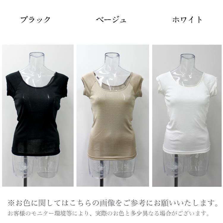 フレンチスリーブシャツ シルク100% SILK DE KYOTOオリジナル【Douxドゥ】