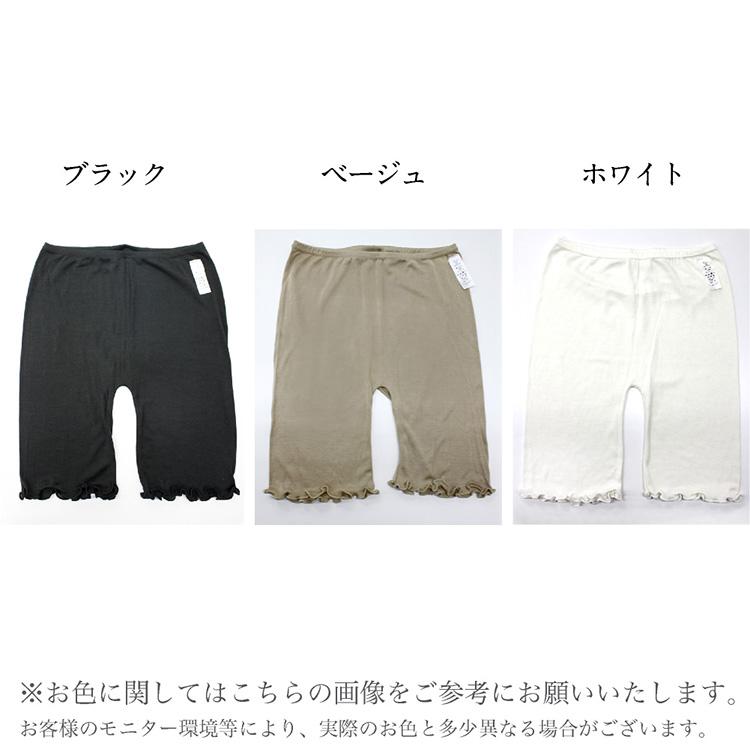 3分丈ショーツ シルク100% SILK DE KYOTOオリジナル【Douxドゥ】