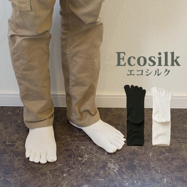 エコシルク5本指靴下 L・LL