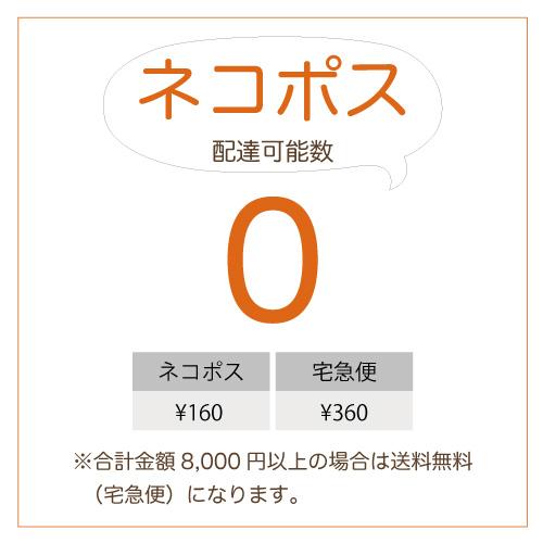 【プレゼント】高級シルク リブショート靴下(1万円ご購入毎に1点お選びください)