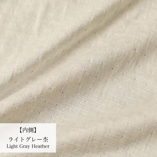 アンゼリカinの8分袖インナー(縫い目外側)