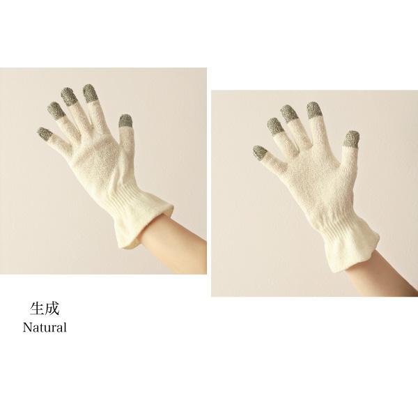 【プレゼント】エコシルク スマホ手袋(1万円ご購入毎に1点お選びください)
