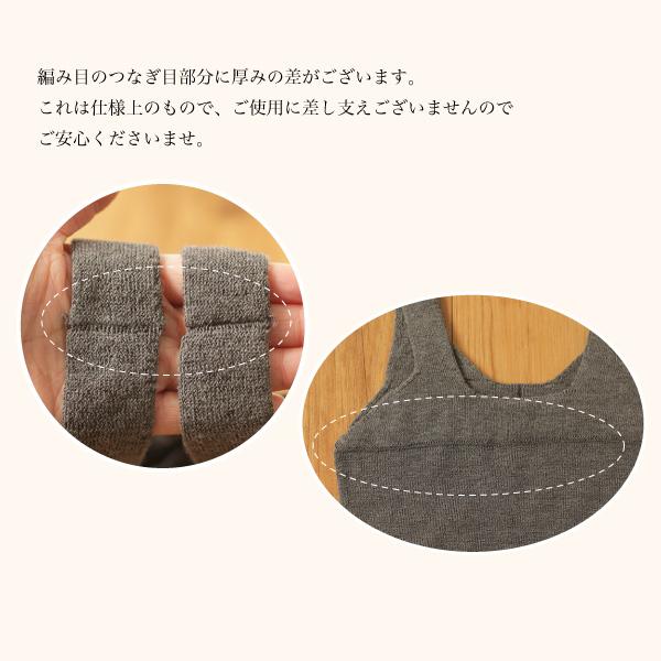 シルクコットン無縫製らくフィット ブラタンクトップ