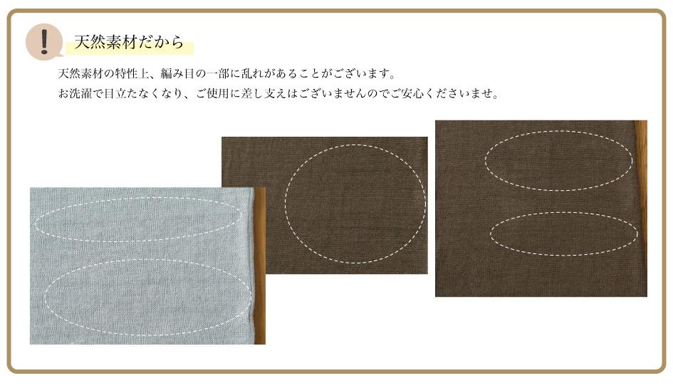 絹リネン6分袖プルオーバー