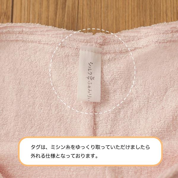 シルクパイル ほっこり4分丈ショーツ (縫い目外側)