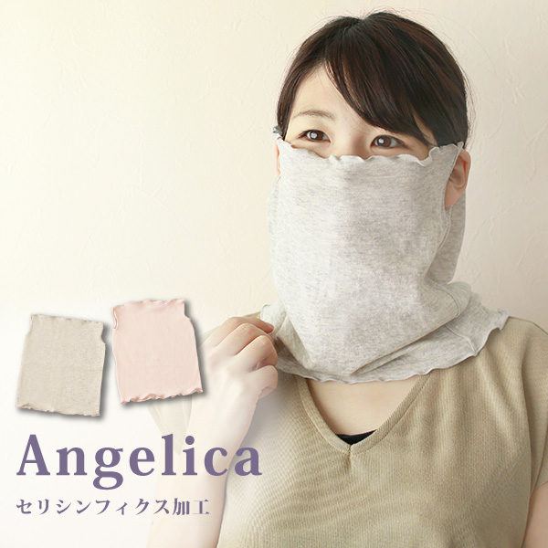 アンゼリカinのフェイスマスク