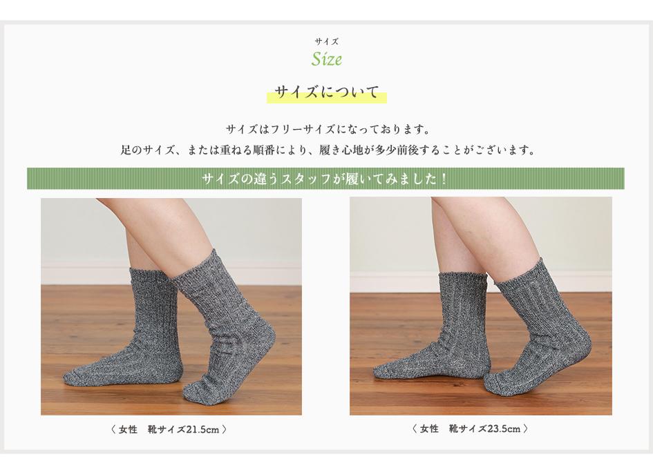季節限定 シルクリネン太リブ靴下