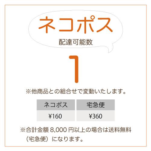 シルク&ウール ホールリンキング インナー・トップス