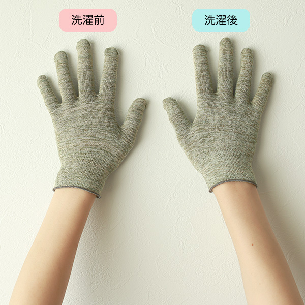 数量限定 シルクで作った抗菌スマホ用手袋