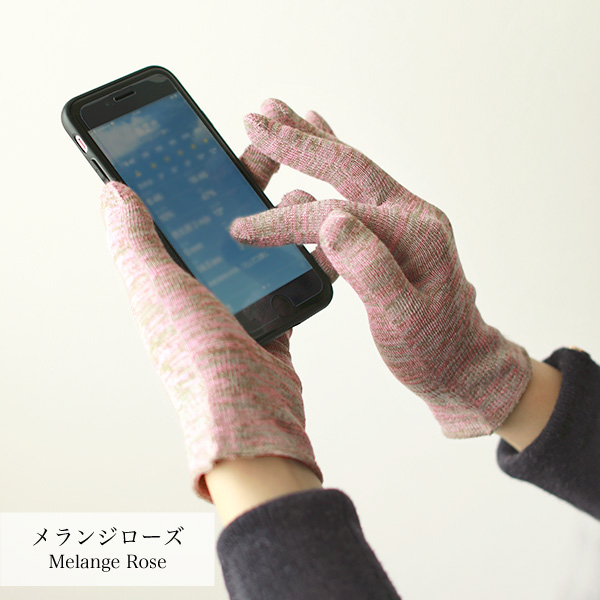 シルクで作った抗菌スマホ用手袋