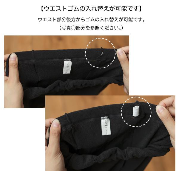 (リニューアル)絹コットン5分丈ショーツ
