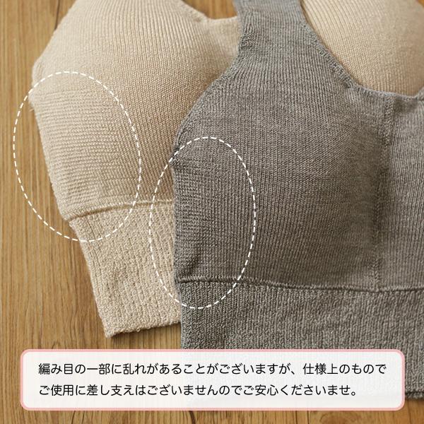 シルク無縫製 らくフィットブラ