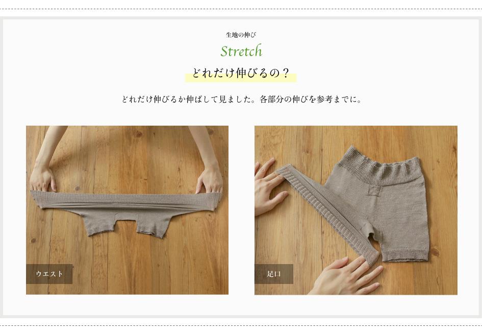 シルク無縫製らくフィットショーツ