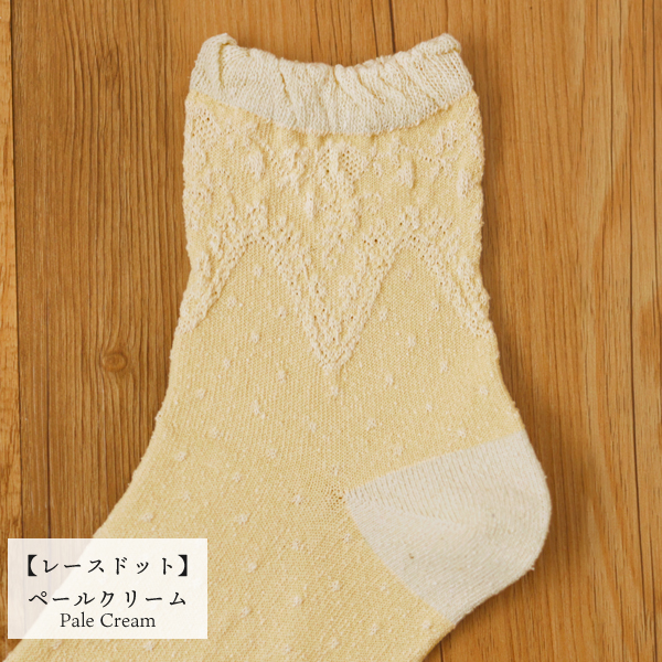 【プレゼント】内側シルク編み柄靴下(1万円ご購入毎に1点お選びください)
