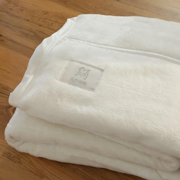 国産繭毛布ダブルサイズ
