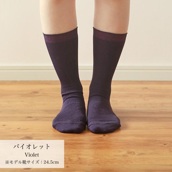数量限定 高級シルクリブ靴下