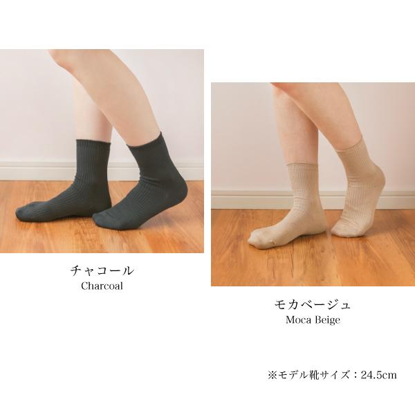 数量限定 高級シルク リブショート靴下