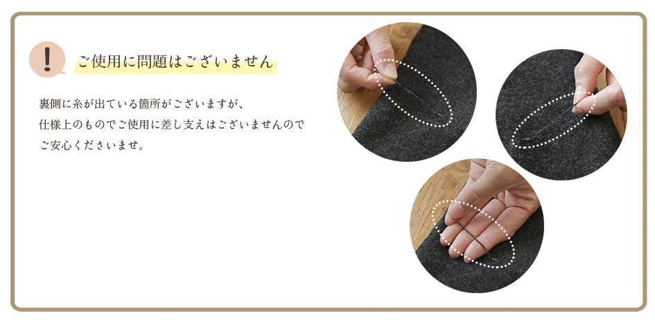 (リニューアル)クィーンウールシルク無縫製 腹巻スパッツ