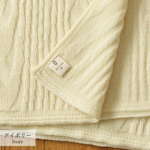 上質ウールで編み上げたストールカーディ