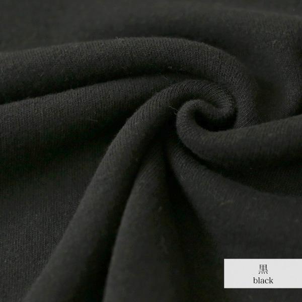 カシミヤコットンシルク クルーネックセーター