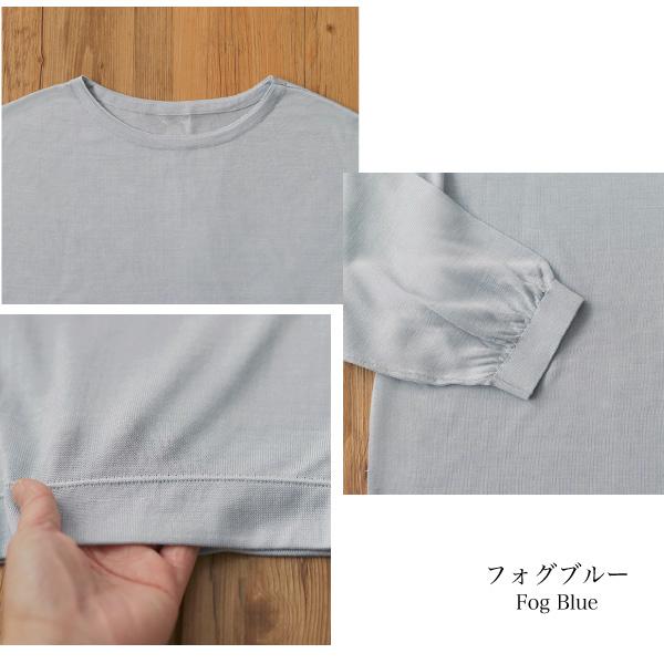 シルク100%5分袖プルオーバー