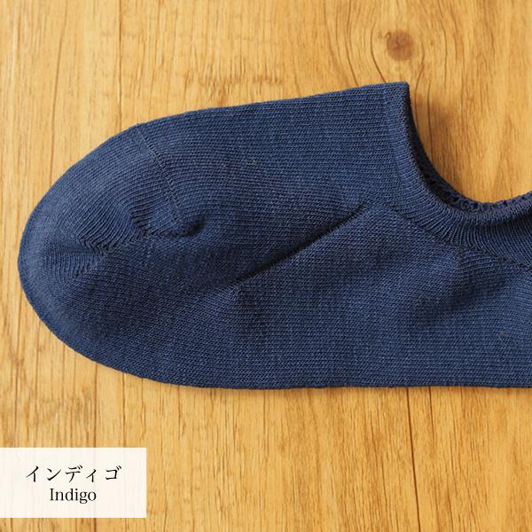(リニューアル)絹コットンフィットカバー