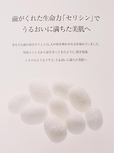 コモエース モイスチュア ハンドクリーム