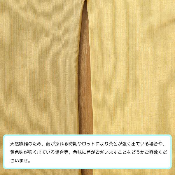 ゴールデンシルク ナイトウェアトップス フレンチ袖